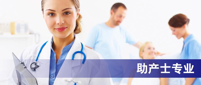 新西兰留学护理专业