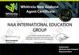 新西兰维特利亚理工学院官方授权