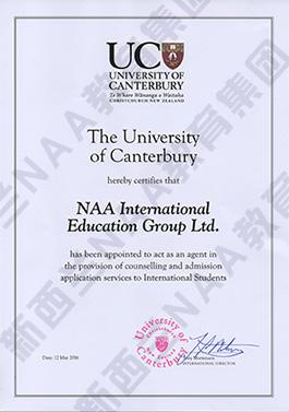 新西兰坎特伯雷大学官方授权