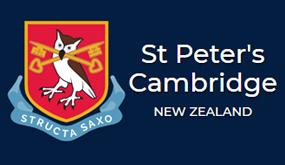 St Peter's Catholic School (Cambridge)剑桥圣彼得中学