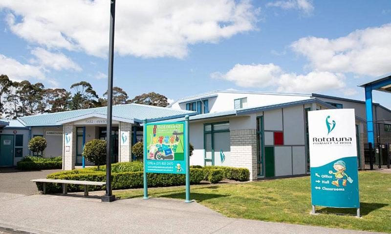 Rototuna Primary School,鲁图鲁那小学