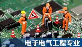 新西兰留学-电子电气工程专业